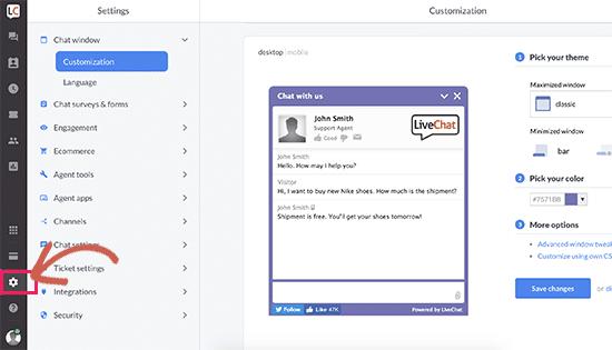 Le tableau de bord LiveChat