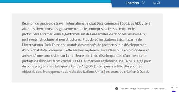 Le global Data commons