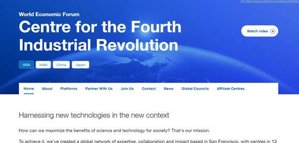 Le centre pour la quatrieme revolution industrielle