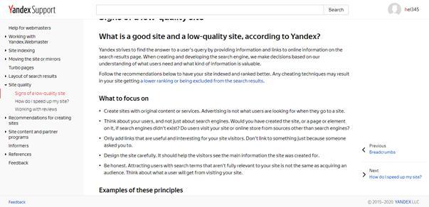 Les recommandations de Yandex