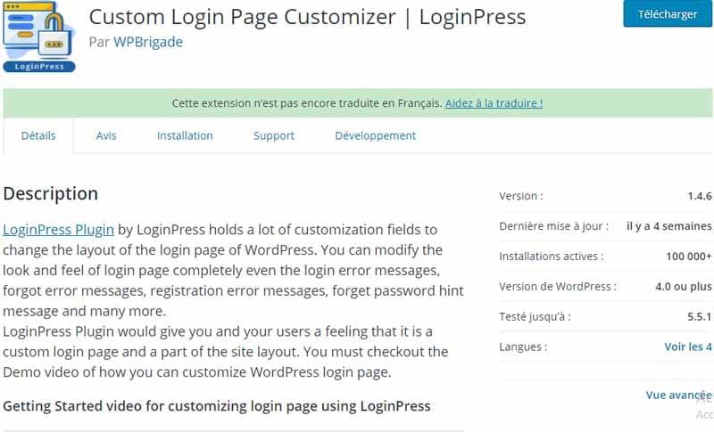 Costom login page
