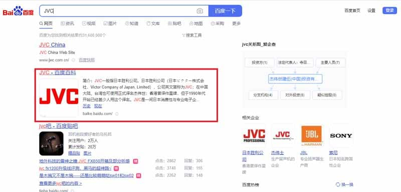 JVC China