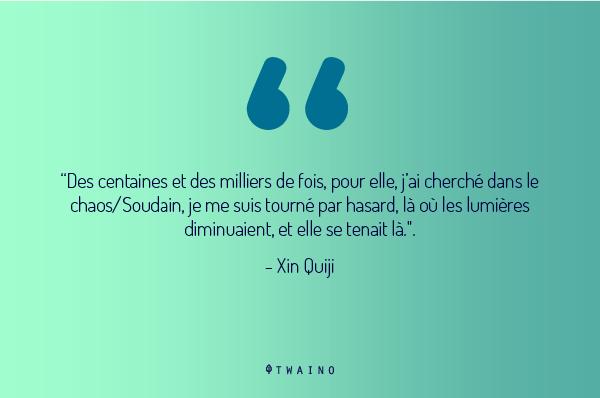 citation Xin Quiji