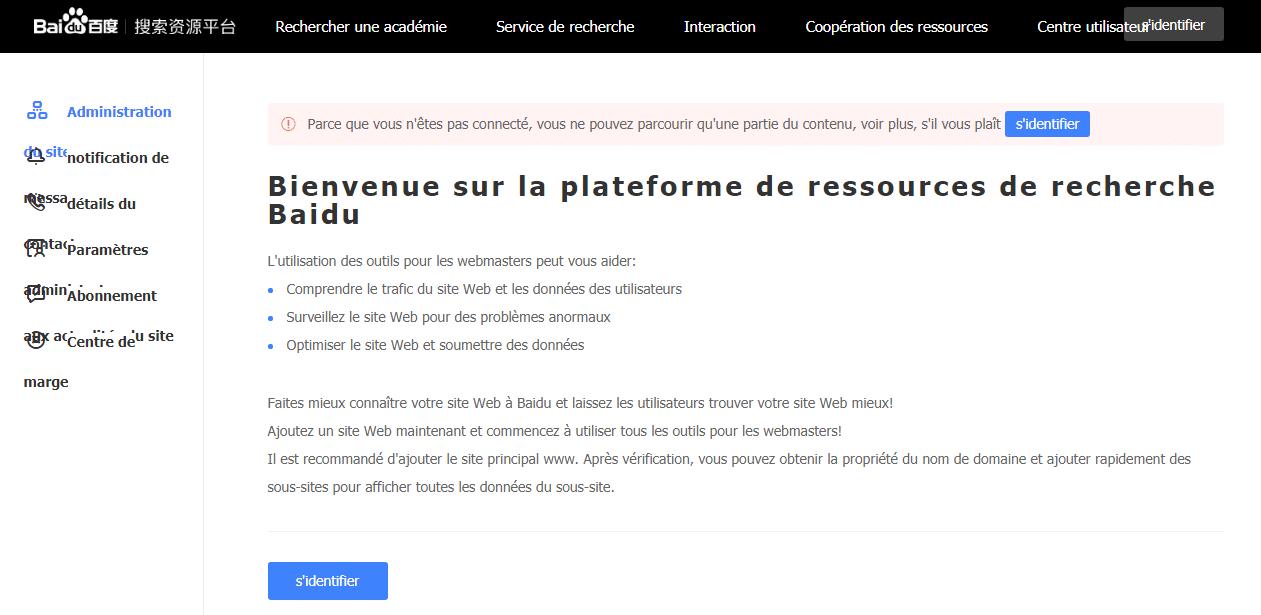 Baidu Webmaster Tool francais