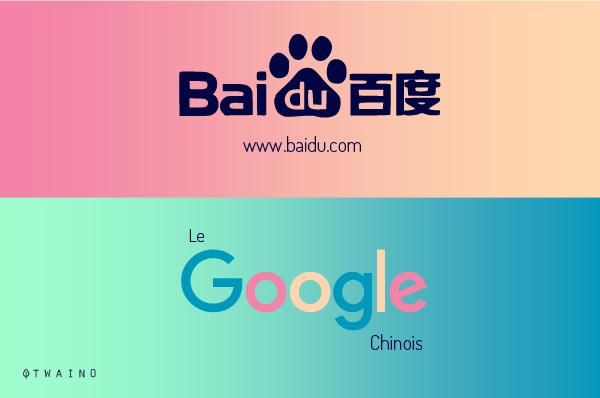 Moteur de recherche chinois