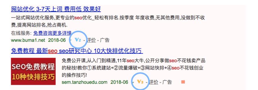 le systeme de confiance Baidu