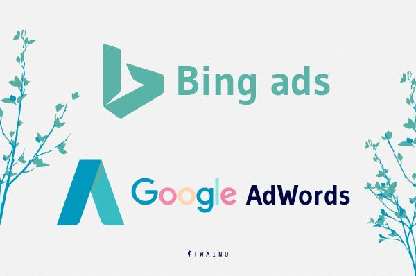 Bing ads Google AdWorks